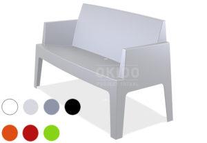 Box Sofa Hoofdfoto kopie 300x207 - Box Outdoorbank